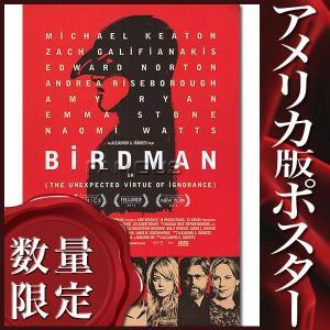 映画ポスター バードマン あるいは (無知がもたらす予期せぬ奇跡) グッズ /REG-DS|artis