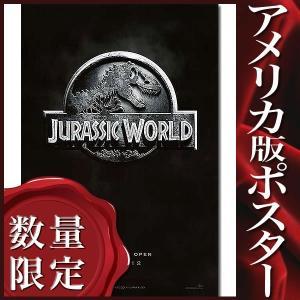 映画ポスター ジュラシックワールド (JURASSIC WORLD) グッズ /ADV-DS|artis