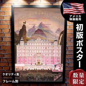 映画ポスター グランドブダペストホテル グッズ /REG-DS|artis