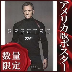 映画ポスター 007 スペクター (ダニエル・クレイグ) グ...