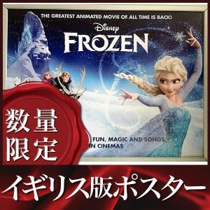 映画ポスター アナと雪の女王 (ディズニー) グッズ /イギリスレア版 DS|artis