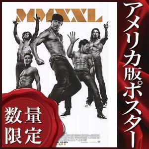 映画ポスター マジックマイク XXL (チャニングテイタム) グッズ /REG-DS|artis