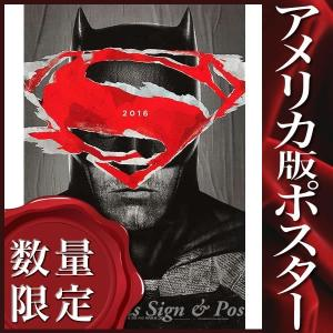 映画ポスター バットマン vs スーパーマン ジャスティスの誕生 グッズ /ADV-Batman-DS|artis