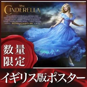 映画ポスター シンデレラ (ディズニー グッズ) /イギリス版 DS artis