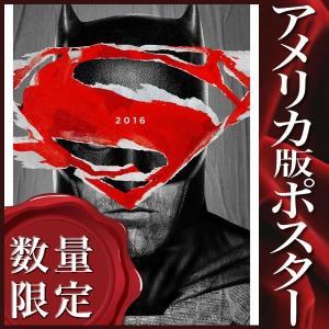 ミニポスター バットマン vs スーパーマン ジャスティスの誕生 グッズ /Batman-SS|artis