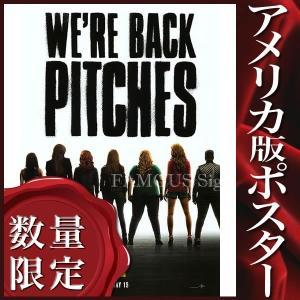【限定枚数】【初版】【両面プリント】『ピッチ・パーフェクト2』の映画オリジナルポスターです。配給会社...