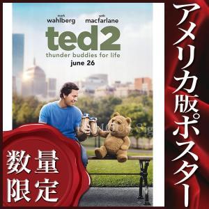 ポスター テッド2 (ted 映画 グッズ) /SS|artis