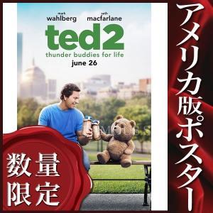 ポスター テッド2 (ted 映画 グッズ) /両面印刷Ver.|artis