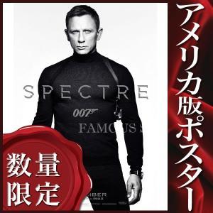 映画ポスター 007 スペクター グッズ (ダニエル・クレイ...