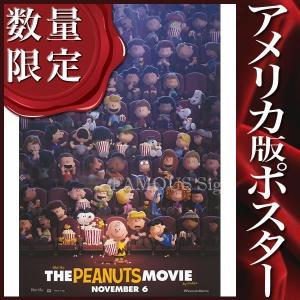 映画ポスター I LOVE スヌーピー THE PEANUTS MOVIE グッズ (Peanuts) /DS artis