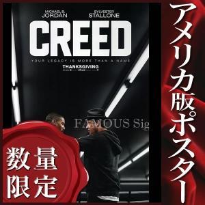 映画ポスター クリード チャンプを継ぐ男 (ロッキー グッズ/シルベスタースタローン) /両面|artis