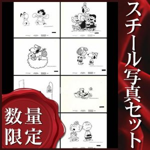 映画スチール写真8枚セット スヌーピーの大冒険 グッズ (Snoopy) /モノクロ artis