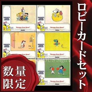 映画スチール写真6枚セット スヌーピーの大冒険 グッズ (Snoopy) /ロビーカード artis