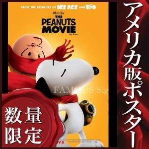 映画ポスター I LOVE スヌーピー THE PEANUTS MOVIE グッズ /インテリア おしゃれ フレームなし /両面 artis