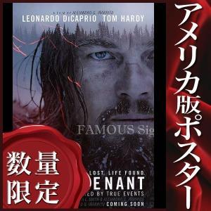 【限定枚数】【初版】『レヴェナント 蘇えりし者』の映画オリジナルポスターです。配給会社が、枚数限定で...