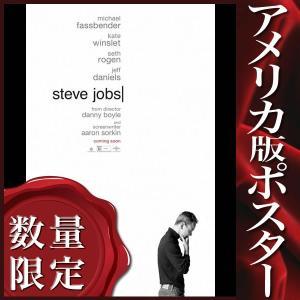 【限定枚数】【初版】『スティーブ・ジョブズ』の映画オリジナルポスターです。【さらに枚数の少ない予告版...