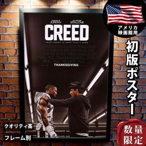 映画ポスター クリード チャンプを継ぐ男 (ロッキー グッズ/シルベスタースタローン) /REG 両面|artis