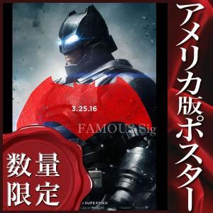 映画ポスター バットマン vs スーパーマン グッズ /アメコミ アート インテリア フレームなし 約69×102cm /Batman B 両面|artis