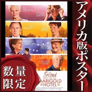 映画ポスター マリーゴールドホテル 幸せへの第二章 /REG 両面