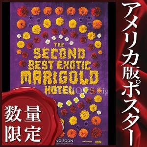 映画ポスター マリーゴールドホテル 幸せへの第二章 /ADV 両面