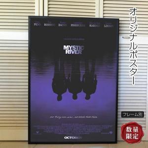 映画ポスター ミスティック・リバー クリント・イーストウッド /アート インテリア おしゃれ フレーム別 /A-両面 artis