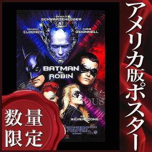 映画ポスター バットマン&ロビン Mr.フリーズの逆襲 グッズ /REG 片面|artis