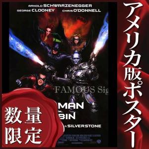 映画ポスター バットマン&ロビン Mr.フリーズの逆襲 グッズ /INT 片面|artis