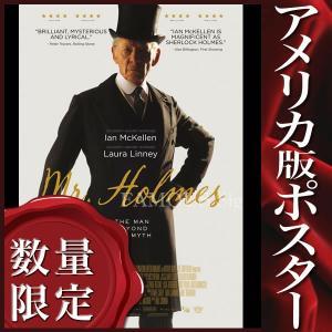 映画ポスター Mr.ホームズ 名探偵最後の事件 グッズ (Mr. Holmes) /両面|artis