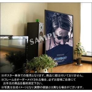 映画ポスター ダイバージェントFINAL /トリスVer. 両面|artis|03
