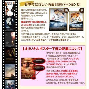 映画ポスター ダイバージェントFINAL /トリスVer. 両面|artis|05