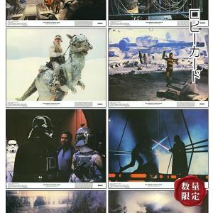 映画スチール写真 8枚セット スター・ウォーズ5 帝国の逆襲 STAR WARS グッズ  /ディズニー インテリア アート ロビーカード artis