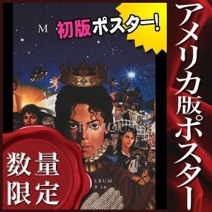 【限定枚数】【初版】マイケル・ジャクソンのアルバム「MICHAEL』のプロモーション用オリジナルポス...