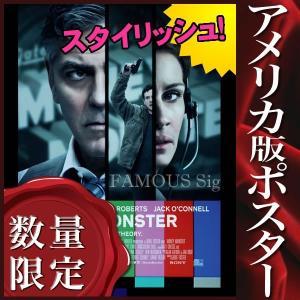 【限定枚数】【初版】『マネーモンスター』の映画オリジナルポスターです。公開当時に配給会社が、枚数限定...