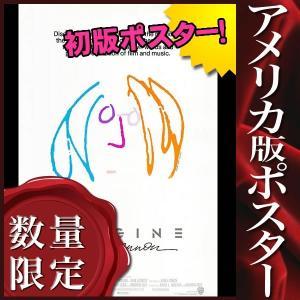 映画ポスター イマジン ジョンレノン Imagine /ビートルズ BEATLES グッズ 片面 artis