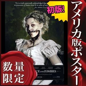 【限定枚数】【初版】『高慢と偏見とゾンビ』の映画オリジナルポスターです。配給会社が、枚数限定で、各劇...