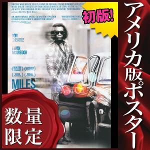 映画ポスター MILES AHEAD マイルスデイヴィス 空白の5年間 /おしゃれ アート インテリア フレームなし /片面 artis