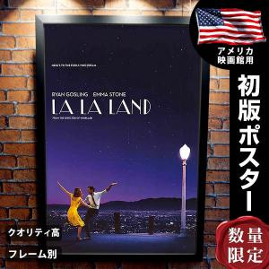 映画ポスター ラ・ラ・ランド La La Land /おしゃ...