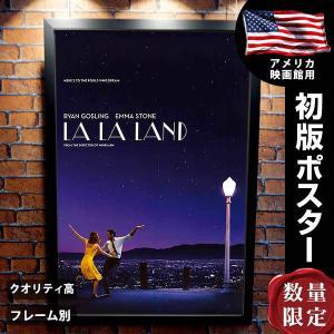 【限定枚数】【初版】『ラ・ラ・ランド』の映画オリジナルポスターです。【両面印刷バージョン】公開当時に...