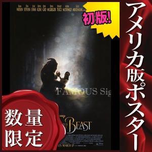 映画ポスター 美女と野獣 ディズニー 実写 ベル グッズ /...