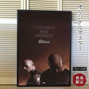 映画ポスター ワイルドスピード ICE BREAK アイスブレイク グッズ /おしゃれ インテリア ...