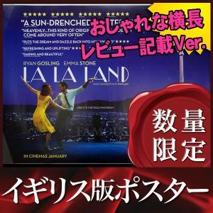 【限定枚数】【初版】『ラ・ラ・ランド』の映画オリジナルポスターです。【イギリス版】公開当時に配給会社...