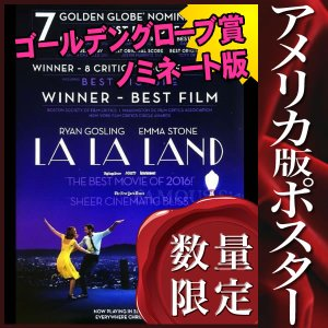 【限定枚数】【初版】『ラ・ラ・ランド』の映画オリジナルポスターです。公開当時に配給会社が、枚数限定で...