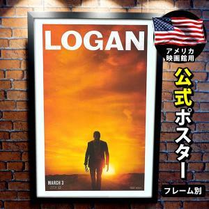 映画ポスター LOGAN ローガン ウルヴァリン3 X-MEN グッズ /アメコミ インテリア おしゃれ フレームなし /INT-ADV-両面|artis