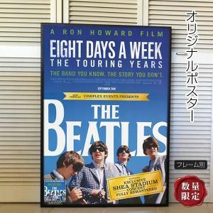 映画ポスター ザ・ビートルズ EIGHT DAYS A WEEK The Touring Years グッズ /アート インテリア おしゃれ フレーム別 /片面 artis