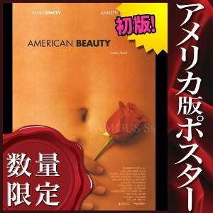 映画ポスター アメリカンビューティー American Beauty ケビンスペイシー /アート インテリア おしゃれ フレームなし /REG-両面|artis