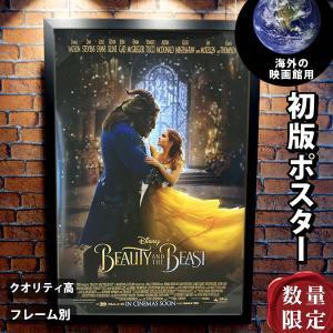 映画ポスター 美女と野獣 グッズ ディズニー 実写 ベル /...
