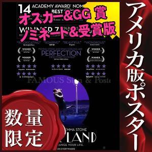 【限定枚数】【初版】『ラ・ラ・ランド』の映画オリジナルポスターです。【アカデミー&ゴールデングローブ...