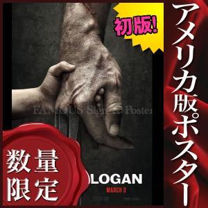 映画ポスター LOGAN ローガン ウルヴァリン3 X-MEN グッズ /アメコミ インテリア おしゃれ フレームなし /March3版 ADV-両面|artis
