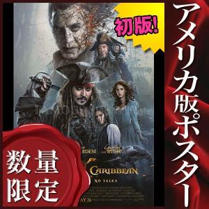 映画ポスター パイレーツ・オブ・カリビアン5 最後の海賊 グ...