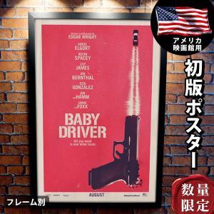 映画ポスター ベイビー・ドライバー Baby Driver ...